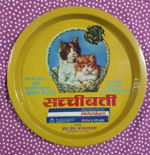 India Vintage Tin Tray TWO KITTENS 12.50in across