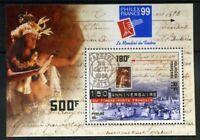 franz. Polynesien MiNr. Block 24 postfrisch MNH Philatelie (Z4645