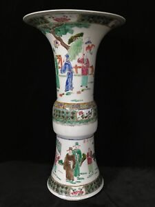 "LARGE GU or YEN YEN STYLE COLORFUL VASE 20.5"" Chinese- Reproduction Tongzhi Mark"