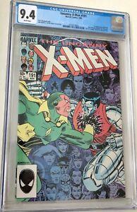Uncanny X-Men #191 CGC 9.4 White Pages NM Brand new Case