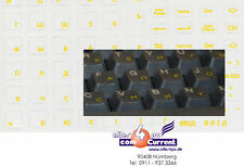 keystick Chiavetta RUSSO ucrainian CYRILLIC per Black TASTIERA IBM HP ACER Sony