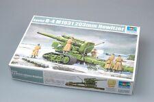 Trumpeter 1/35 02307 Soviet B-4 M1931 203mm Howitzer