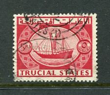 Trucial States: 1961 5 rupees stamp - carmine-red SG10 Fine Used AW155