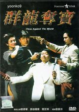 Three Against the World (1988) English Sub _ Movie DVD _ Andy Lau , Teddy Robin