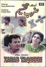 ZARAB TAQSEEM - PAKISTANI URDU DRAMAS DVD