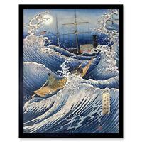 A Samurai Yoshida Shoin Rides Wall Art Print Framed 12x16