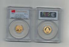 2013 China Gold 50 Yuan Panda PCGS MS70 FIRST STRIKE