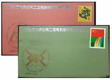 China 2 Souvenir FDC of 1988 The 2nd Film Festival of Shanghai Students