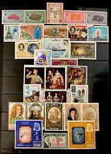 Dubai(UAE) Stamps  #44 All  Different Lot 41021D