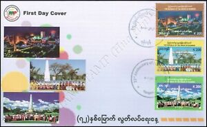 72th Anniversary of Independence -FDC(I)-I-