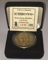Lot Of 20 Ichiro Highland Mint Bronze Medallion