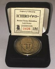 Lot Of 20 Ichiro Highland Mint Bronze Medallion