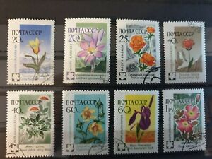 Russia 1960 Russian Flowers. 8 stamp set CTO