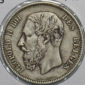 Belgium 1873 5 Francs Lion animal 491146 combine shipping