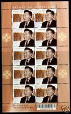 2009. Kazakhstan. Garifolla Kurmangaliyev, singer. Pane. MNH. Sc.601
