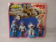 Blister 4 figurines SAN KU KAI Popy Message from Space - Figures vinyl vintage