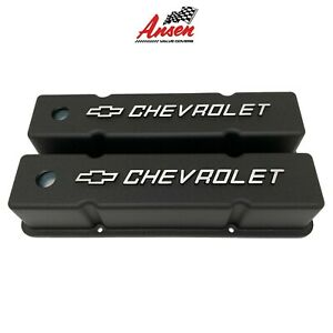 Small Block Chevy Tall Valve Covers - Chevrolet & Bowtie Logo - Black