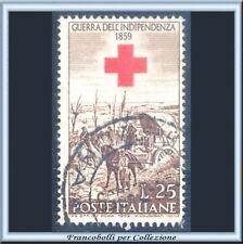 1959 Italia Repubblica 2ª Guerra Indipendenza L. 25 bruno e rosso n. 867 Usato