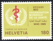 SELLOS TEMA MEDICINA. SUIZA 1995 471 OMS 1v.