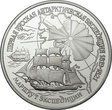 3 Rubel 1994 - Russland - Route der Antarktisumseglung - Proof - 1 oz Ag