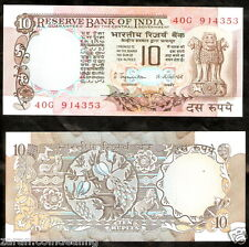 10 Rupees S. Jagannathan (Plain Inset) Peacock @ Uncirculated Condition ( D-31)