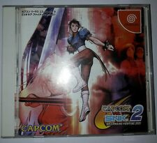 Streetfighter SNK 2 DREAMCAST JP Boxed