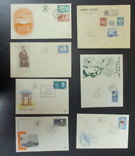 ISRAEL EARLY FIRST DAY COVERS 1948-1954