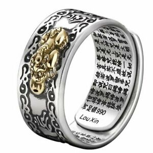Pixiu Feng Shui Amulet Wealth Good Luck Open Ring Buddhist Jewelry Adjustable