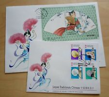 1997 Macau Traditional Chinese Fans Stamp + Souvenir S/S FDC 澳门中国传统扇子邮票+小型张首日封