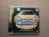 USED PS1 PS PlayStation 1 options Tuning Car Battle 2 Japan 08191 JAPAN IMPORT