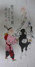 RARE LARGE Chinese 100%  Handed Painting By Fan Zeng 范增 818A2