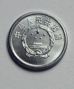 1983 CHINA (PRC) Aluminum Coin - 1 Fen - BU gem UNC mint lustre - 17mm