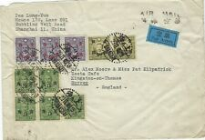 China 1948 (29.11) airmail cover Shanghai to England $12 gold dollar rate