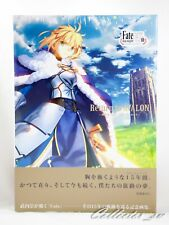 3 - 7 Days JP | Return to Avalon - Takashi Takeuchi Fate Art Works -