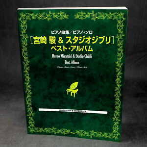 HAYAO MIYAZAKI STUDIO GHIBLI BEST ALBUM - PIANO MUSIC SCORE NEW