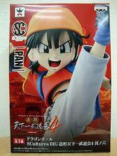 Banpresto DragonBall Z Pan SCultures Big Zoukei Tenkaichi Budoukai #4