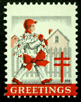 US, 1945 Christmas Seal, Single, Green's 45-1.1 Error, Black/Red Only, MNH
