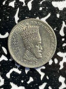 EE 1923 (1930) Ethiopia 25 Matonas Lot#X5184 High Grade! Beautiful!