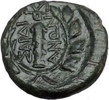 Sardes in Asia Minor 133BC Ancient Greek Coin APOLLO Cult Club Weapon  i37311