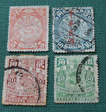 4 x China Coiling Dragon Stamps Cancelled AC