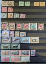 Sudan Stamps 1 Page Selection -- Mint and Used