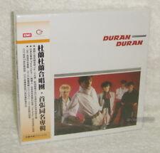 Duran Duran First Album st Taiwan Ltd 2-CD+DVD w/OBI (s/t)