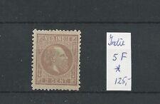 Netherlands Indie 5F Mh/ongebr cv 125 €