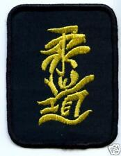 JUDO Aufnäher Patch  Japan Japanische Schriftzeichen