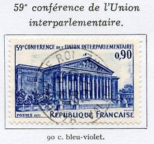 TIMBRE FRANCE OBLITERE N° 1688 UNION PARLEMENTAIRE