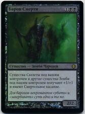 MTG Russian Foil Death Baron (Shard of Alara) NM-