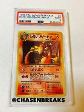 Pokemkn Dark Charizard Holo Team Rocket Psa 9 Mint Japanese