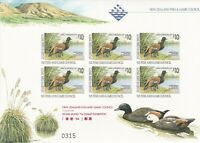 NZD1) New Zealand 1994 Official Fish & Game Council block of 6 Imperf.