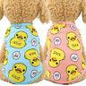Summer New Dog Pet Cat Clothes Yellow Duck Mesh Vest Small Medium Dog T-shirt