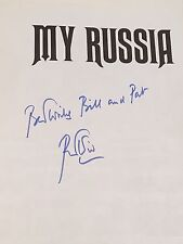 PETER USTINOV SIGNED My Russia 1983 BOOK